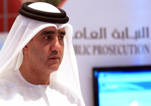 """دبي.. النائب العام يحيل 4 متهمين إلى """"الجنايات"""" في قضية """"روضة المعيني"""""""