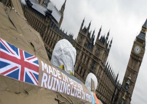 مجلس العموم البريطاني: بيع أسلحة للسعودية مخالف للقانون