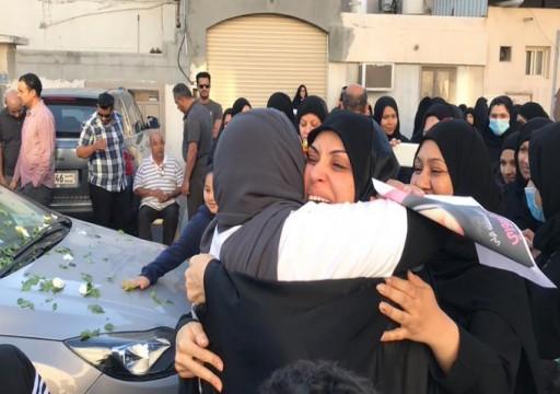البحرين تطلق سراح الناشطة هاجر منصور بعد 3 سنوات من الاعتقال