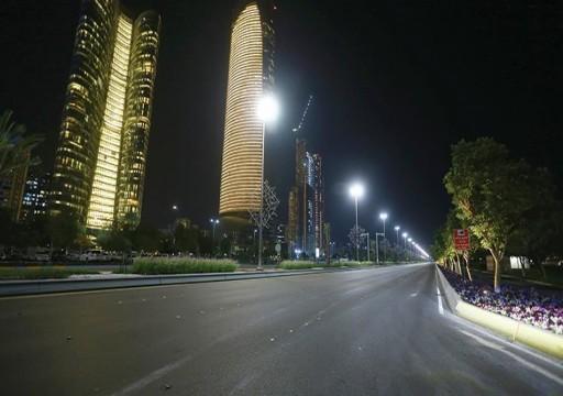 الداخلية: بدء عمليات تعقيم الشوارع من 8 مساء وحتى 6 صباحاً