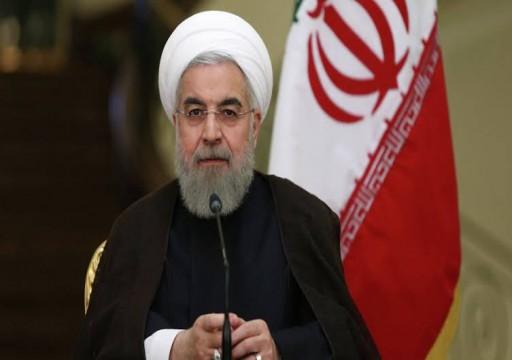 روحاني: الحكومة الأمريكية الحالية هي الأسوأ في تاريخ الولايات المتحدة