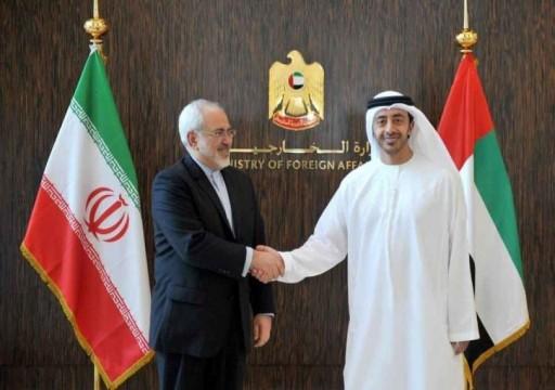 """خبيرة أمن أمريكية: """"بعض دول الخليج فتحت قنوات سرية مع طهران"""""""