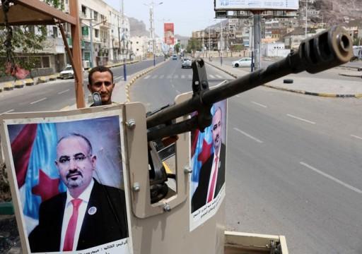 الزبيدي يعترف بالهزيمة ويتهم السعودية بالانحياز للحكومة الشرعية