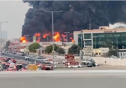 دفاع مدني عجمان يتعامل حاليا مع حريق متطور بأحد الأسواق الشعبية
