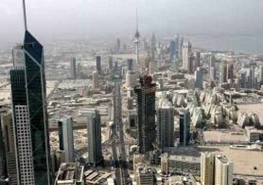 انكماش الناتج المحلي للكويت خلال الربع الثالث من العام 2019