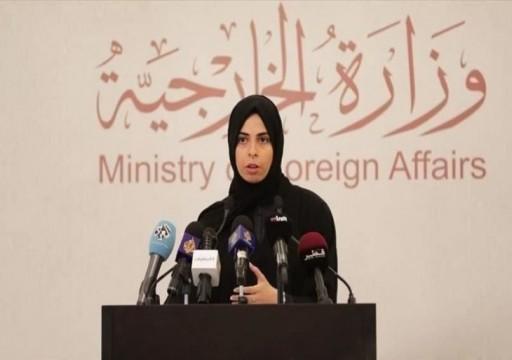 قطر: أرسلنا مساعدات إلى 21 دولة لمكافحة كورونا رغم الحصار.. ولا رابح في الأزمة الخليجية