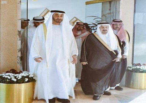 محمد بن زايد يصل الرياض لحضور اتفاق الأطراف اليمنية