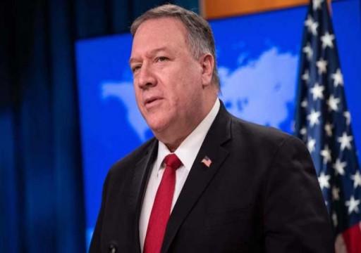 وزير الخارجية الأمريكي يصل كابول في زيارة مفاجئة