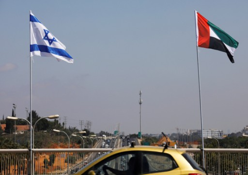 """""""أبوظبي للاستثمار"""" يفتتح أول مكتب له خارج الدولة في تل أبيب"""