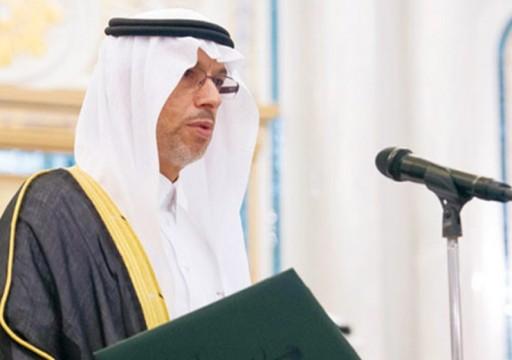 السعودية تدعو الأمم المتحدة لتمديد حظر السلاح على إيران