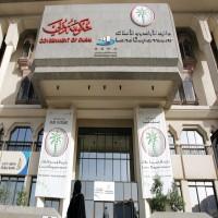 «أراضي دبي»: لا يحق للوسيط العقاري إصدار عقود بيع أو تسلّم مبالغ