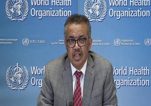 الصحة العالمية تشكل لجنة لمراجعة الاستجابة لجائحة كورونا