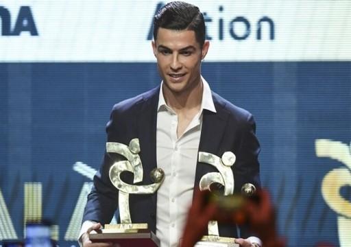 """رونالدو يُتوج بجائزة أفضل لاعب في """"الدوري الإيطالي"""""""
