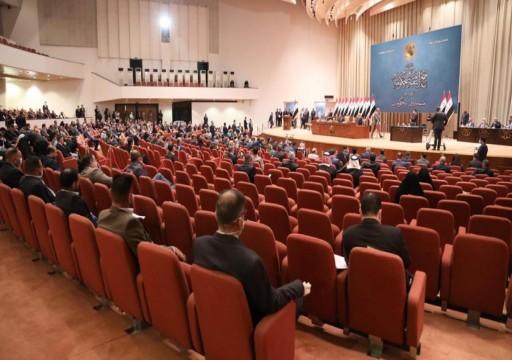 البرلمان العراقي يمنح الثقة لحكومة الكاظمي ويرجئ التصويت على وزارتين