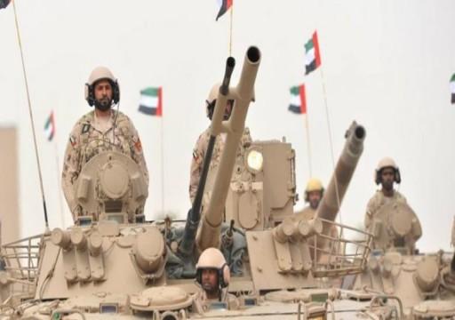 القوات الإماراتية تنسحب من آخر مواقعها في عدن