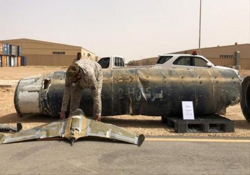 الحوثيون يعلنون استهداف مطار نجران السعودي بطائرات مسيرة