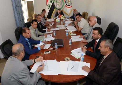 أعضاء اتحاد الكرة العراقي يقدمون استقالة جماعية