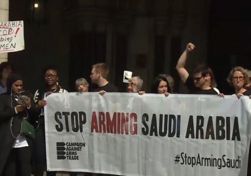 مسيرة تجوب لندن وتطالب بوقف تسليح السعودية والإمارات