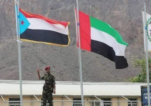 اليمن.. حلفاء أبوظبي يلمحون لإمكانية التطبيع مع الاحتلال الإسرائيلي