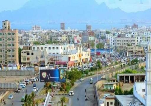 رويترز: السعودية تتولى السيطرة على عدن لإنهاء أزمة  مع أبوظبي