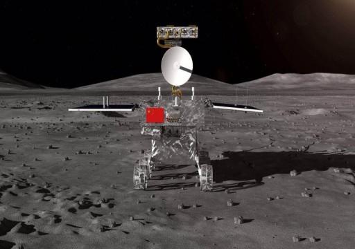 لأول مرة.. مسبار صيني يهبط بنجاح على الجانب المظلم من القمر
