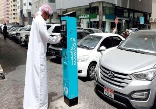 نقل أبوظبي تعلن مجانية المواقف في عطلة المولد النبوي