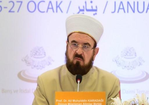 """""""علماء المسلمين"""": السكوت عن اغتصاب إسرائيل لأراض فلسطينية """"خيانة"""""""