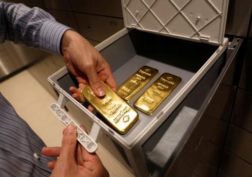 موقع بريطاني: تهريب ذهب قيمته مليونا دولار بحقيبة تابعة لقنصلية الإمارات في كيرلا الهندية