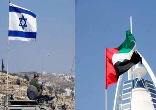 يديعوت: الاتصالات بين إسرائيل والإمارات مُتقدمة