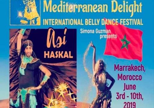 السلطات المغربية تلغي مهرجانا للرقص الشرقي أرادت فنانة إسرائيلية تنظيمه في مراكش