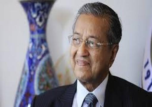 مهاتير محمد يقدم استقالته لملك ماليزيا