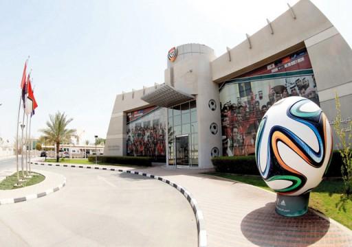 اتحاد الكرة يقيم معسكر خارجي لحكام الإمارات في صربيا
