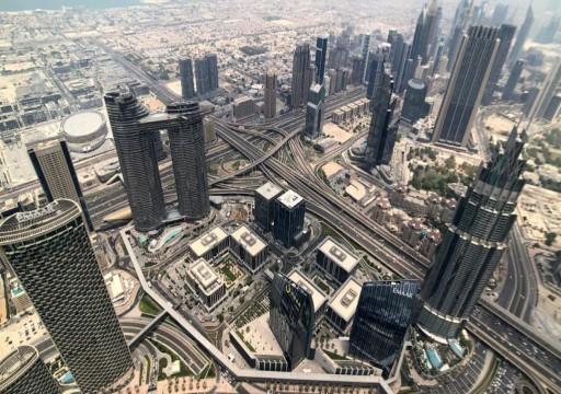 دبي في عين العاصفة.. هل تضحي إيران بأكبر شريك اقتصادي بالمنطقة؟