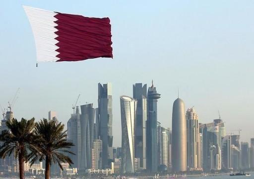 قطر تعتمد قانونا لمكافحة غسل الأموال وتمويل الإرهاب