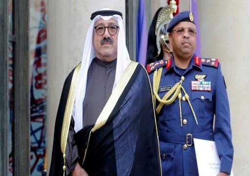 تجاوزات مالية في صندوق الجيش وراء استقالة الحكومة الكويتية