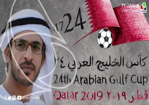"""حمد المزروعي يثير الجدل على """"توتير"""": مقاطعة قطر باقية وتتمدد"""