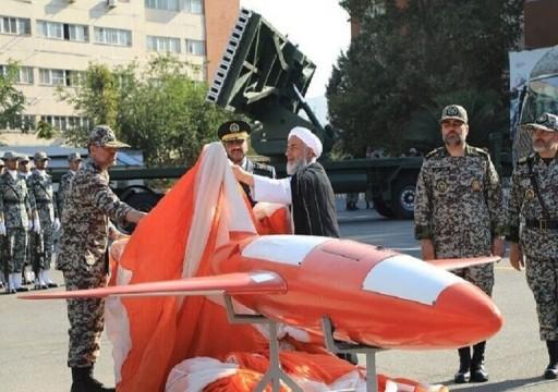 إيران تكشف عن درون قتالي يحلق على ارتفاعات عالية ولمسافات بعيدة
