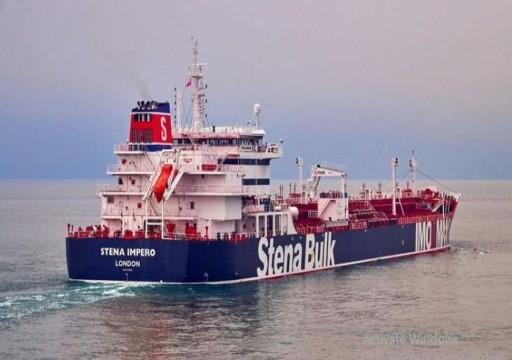 موسكو تكشف عن وجود 3 ملاحين روس على متن الناقلة البريطانية المحتجزة
