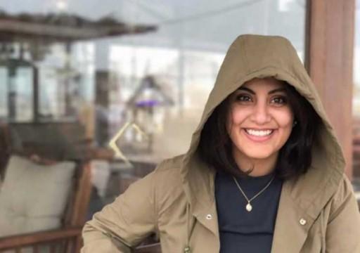 بدء محاكمة الناشطة السعودية لجين الهذلول وسط انتقادات دولية