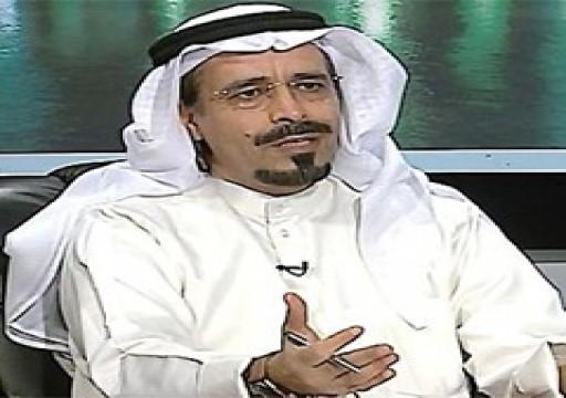 أمن الخليج بين حاملتين