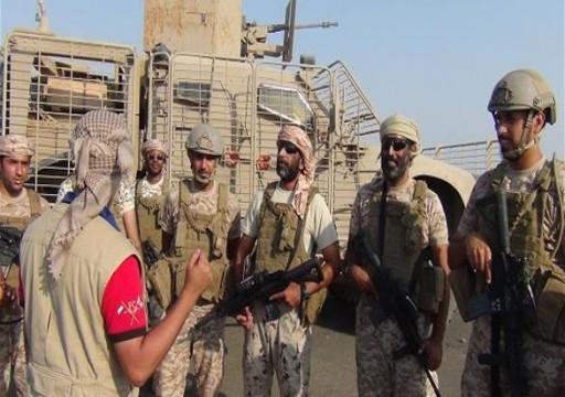 تلفزيون: انسحاب قوات إماراتية من معسكر شرقي اليمن إلى منفذ حدودي مع السعودية
