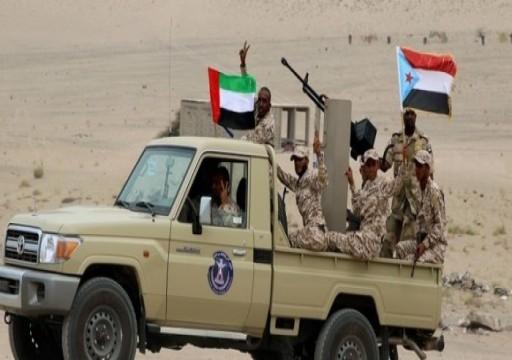 وكالة: التدخل الإماراتي في اليمن ساهم في شق وحدة صف الجبهة المناهضة للحوثيين