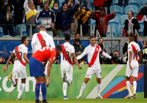 بيرو تكتسح تشيلي بثلاثية وتتأهل لنهائي كوبا أمريكا