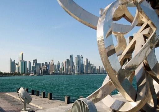 محكمة العدل الدولية تصدر حكما لصالح قطر في قضية الحظر الجوي من قبل دول الحصار