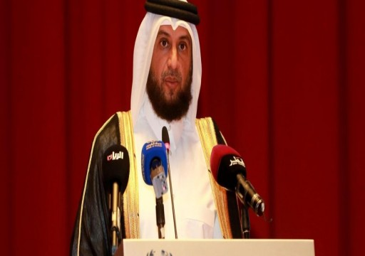 تعيين قطري مستشاراً خاصاً للأمين العام للأمم المتحدة