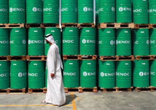 تسعير خام دبي لشهر أغسطس بخصم 2.5 دولار للبرميل عن العماني