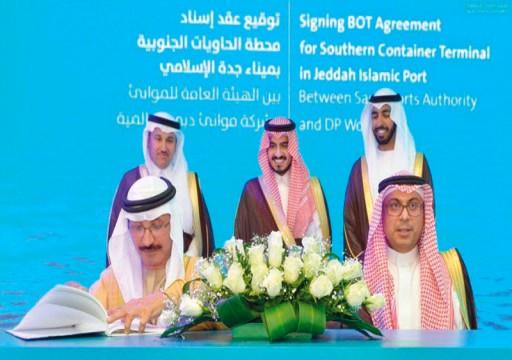 """""""موانئ دبي"""" تستثمر 500 مليون دولار في """"جدة الإسلامي"""""""
