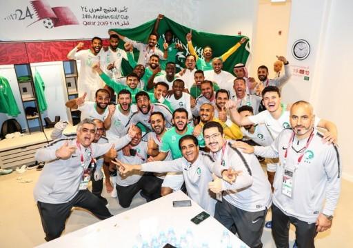 """السعودية تجتاز قطر وتتأهل لنهائي """"خليجي 24"""""""