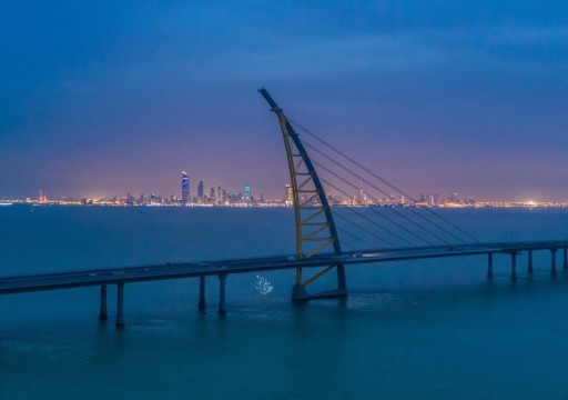 الكويت تدشن أحد أكبر الجسور البحرية في العالم