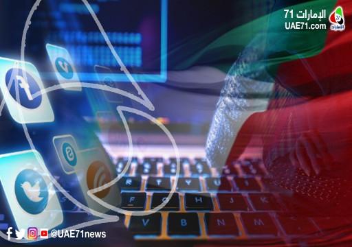 تخريب ممنهج.. عندما يعبث جهاز الأمن في التواصل الاجتماعي: اختراقا وتجسسا وسيطرة!